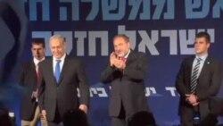 以色列总理内塔尼亚胡着手组建联合政府