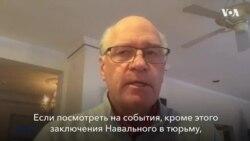 Конгрессмен Билл Китинг: ответом на приговор Навальному будут конкретные действия