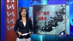 VOA卫视(2015年6月3日第一小时节目)