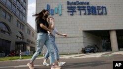 两名女子从位于北京的TikTok母公司字节跳动的总部旁走过。(2020年8月7日)
