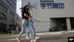 資料照片:TikTok的母公司字節跳動在北京的總部。