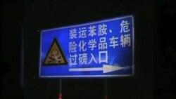 중국의 수질 오염