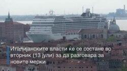 Протест во Италија за брод-крузер
