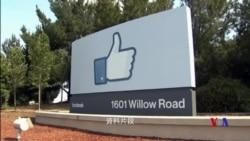 """臉書刪除""""參與協調虛假行為""""帳號"""