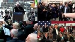 Дети Дональда Трампа забыли зарегистрироваться на праймериз в Нью-Йорке