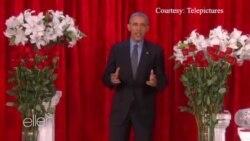 美国万花筒:奥巴马夫妇艾伦秀互诉衷曲