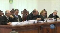 Посли США, ЄС та Великої Британії виступили зі спільною заявою про необхідність реалізації судової реформи в Україні. Відео