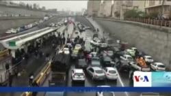 پمپیو: د ایراني مظاهره کوونکو ننګه کوو