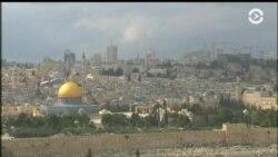 Перенесут ли посольство США в Иерусалим