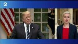 Президентский гнев: демократы и республиканцы обсуждают встречу в Белом доме