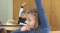 65 років зберігає історичну спадщину школа українознавства Нью-Йорка