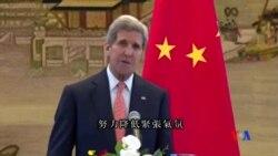 2015-05-17 美國之音視頻新聞:美中在南中國海問題上各唱各調