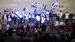 Իսրայելում վաղն ընտրելու են նոր վարչապետ