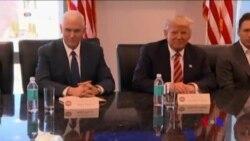 """川普與美國科技公司領袖的""""和解""""對話"""