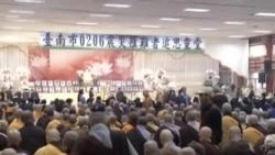 台灣地震舉行追思儀式死難者人數增至93人