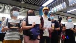 港網友發起不合作及靜坐行動促毋忘元朗白衣人恐襲