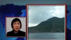 VOA连线:日本政府对中国设立东海防空识别区表示抗议