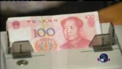 海峡论谈:人民币突贬为什么?几家欢乐几家愁?