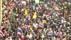Thailand Protest Dec 22 New