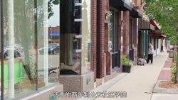 """留学美国(3): 来自中国的""""摇钱树"""""""