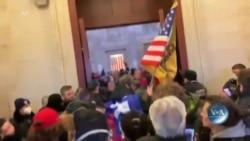 Що відбувалося на Капітолійському пагорбі після штурму. Відео