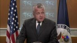美國務院發佈人權報告 點名批評中國等八國