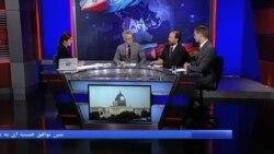 میزگرد تحلیلی صدای آمریکا: واکاوی مصاحبه اختصاصی جان کری