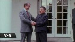 US/China – 40 Years
