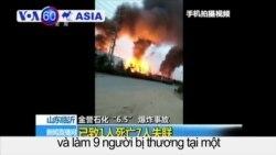 Nổ nhà máy hóa dầu ở Trung Quốc