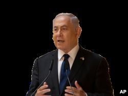 Waziri Mkuu wa Israeli Benjamin Netanyahu