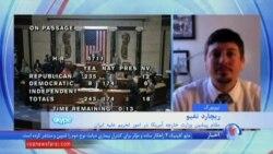 ریچارد نفیو: مصوبه مجلس نمایندگان تلاشی است برای بی اعتبار کردن توافق اتمی با ایران