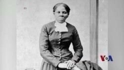 美国20元纸币将印上黑人女性头像