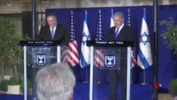 特朗普推特宣布美國要承認以色列對戈蘭高地主權