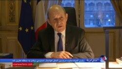 ابراز نگرانی دوباره فرانسه نسبت به برنامه موشکی ایران