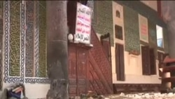 也門清真寺發生自殺爆炸 25人喪生