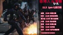 香港警方星期天中午在公园采取驱逐行动