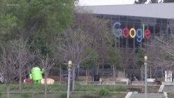 美国司法部对谷歌提出反垄断诉讼
