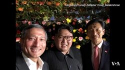 Kim Jong Un's Night Out in Singapore