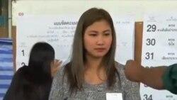 انتخابات سراسری در تایلند