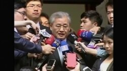 台湾决定申请加入亚投行