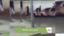 Suudi Prens Kralın Emriyle Tutuklandı