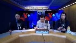 ข่าวสดสายตรงจากวีโอเอไทย กรุงวอชิงตัน วันอังคาร ที่ 11 กุมภาพันธ์ 2563