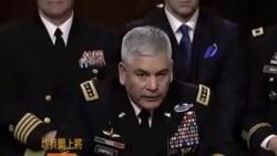 美國駐阿指揮官:減少美軍人數損害美在阿軍事努力