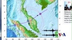 Phát hiện có hoạt động địa chấn dưới đáy biển có thể liên hệ tới máy bay Malaysia mất tích