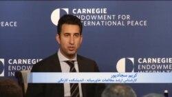 نشست اندیشکده کارنگی با موضوع تهدیدات سایبری و جاسوسی ایران
