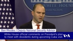 U.S. Deputy National Security Adviser Ben Rhodes' remarks on President Obama's Cuba trip