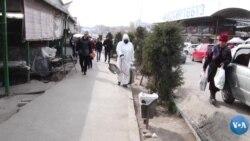 Qirg'iziston: Virus aniqlangan hududlarda favqulodda holat