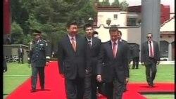 习近平访问墨西哥 双方承诺加强合作