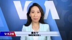 海峡论谈:东京奥运的爱恨情仇 为谁而战?为谁加油?