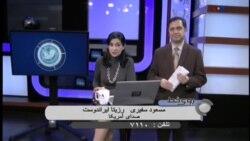 ارزیابی سخنان باراک اوباما در خصوص ایران در گزارش سالیانه به کنگره آمریکا